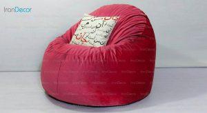 صندلی راحت و کاربردی