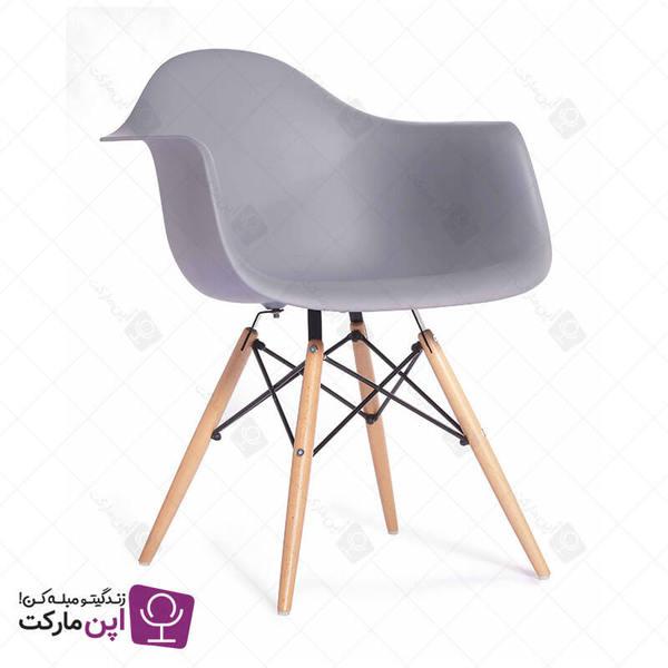 صندلی ایزی پایه ایفلی