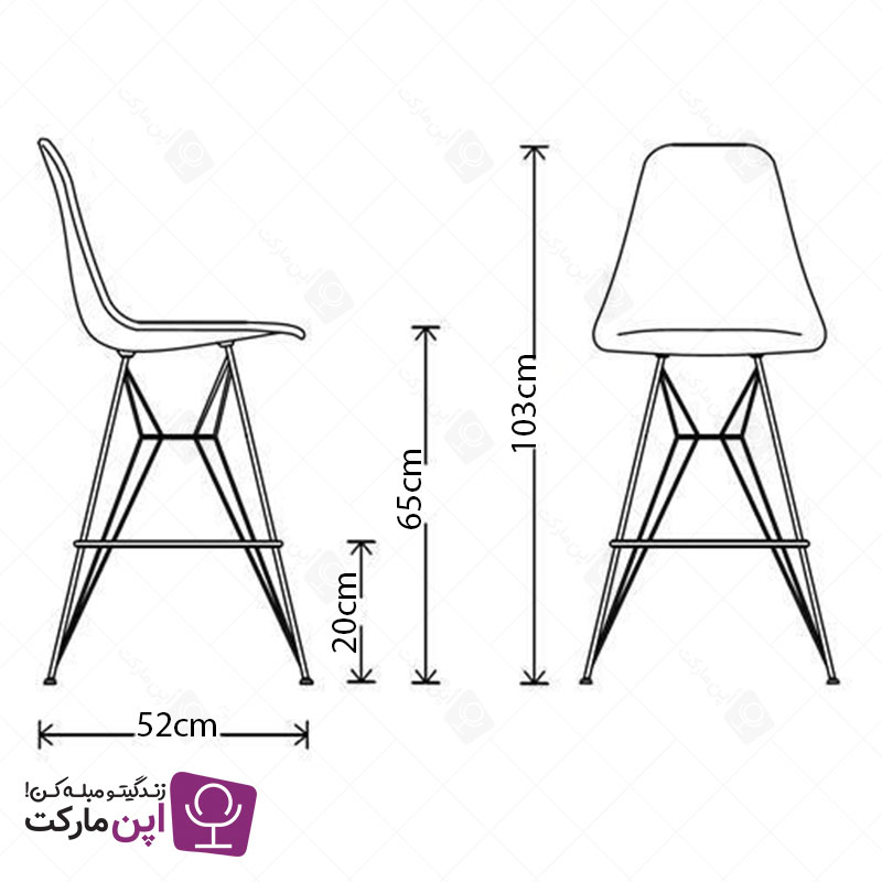 صندلی اپن فلزی داووس