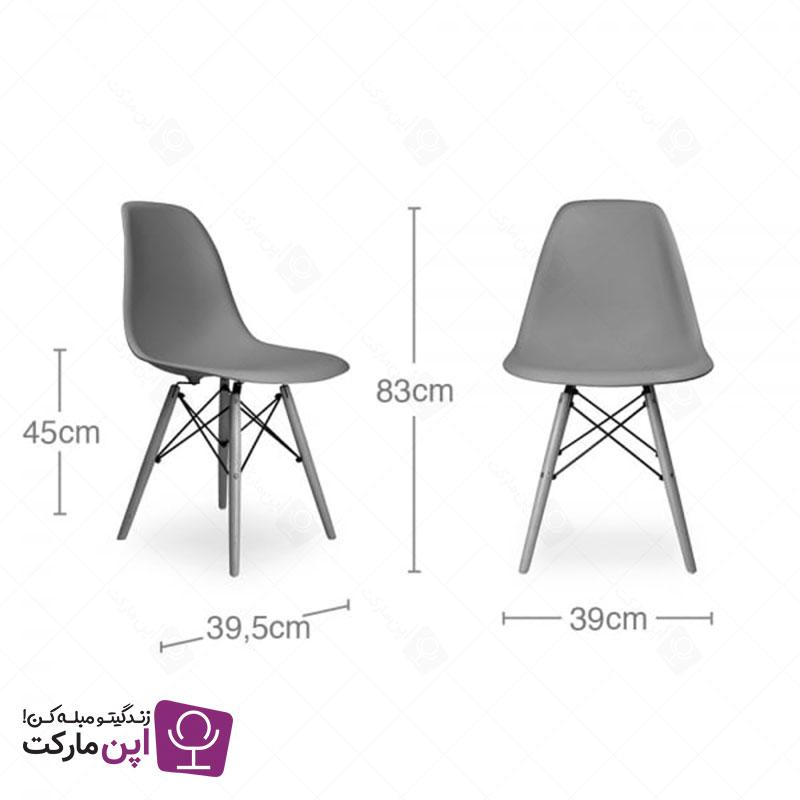 صندلی ناهارخوری ایمز پارچه ای پایه ایفلی